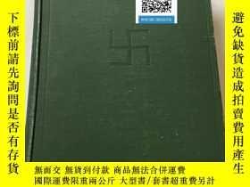 二手書博民逛書店【罕見原版 】1905年版《出使西藏》The Opening o