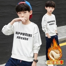 兒童長袖T恤男童秋冬連帽T恤6小學生8加絨白色打底衫11-13歲中大童潮 韓語空間