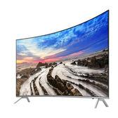 三星 SAMSUNG 65吋 4K曲面液晶電視 UA65MU8000WXZW