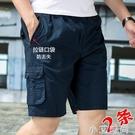 工裝短褲男夏季潮流寬鬆休閒中褲大褲衩外穿大碼純棉沙灘五分褲子 小艾新品