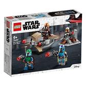 樂高 LEGO 75267 Mandalorian™ Battle Pack