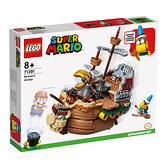 LEGO樂高 71391 庫巴飛行船 玩具反斗城