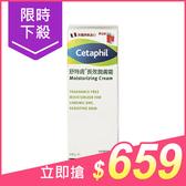 Cetaphil舒特膚 長效潤膚霜(100g)【小三美日】台灣公司貨 原價$680