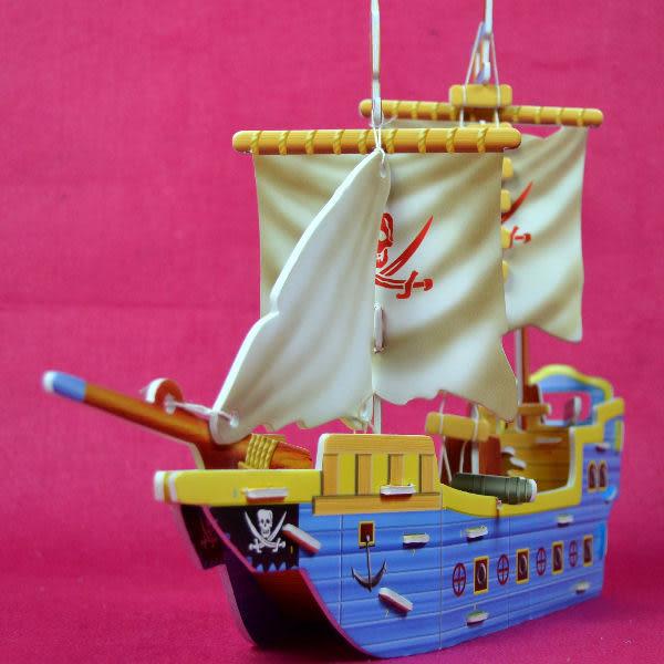 佳廷模型 親子DIY紙模型立體勞作3D立體拼圖專賣店 船舶軍艦遊艇 冒險號海盜船 邦維