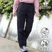 瑞多仕RATOPS 女款快乾休閒長褲 二截式 DA3245 黑色 休閒褲 排汗褲 多口袋褲 短褲 OUTDOOR NICE
