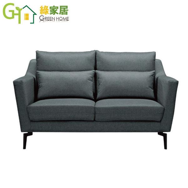 【綠家居】蓓朵思 時尚雙人座布沙發(三色可選)