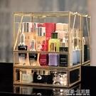 網紅化妝品收納盒玻璃防塵護膚品口紅桌面梳妝台置物架歐式整理盒AQ 有緣生活館