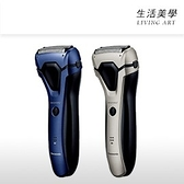 國際牌 PANASONIC【ES-RL34】電動刮鬍刀 電鬍刀 三刀頭 水洗 快充