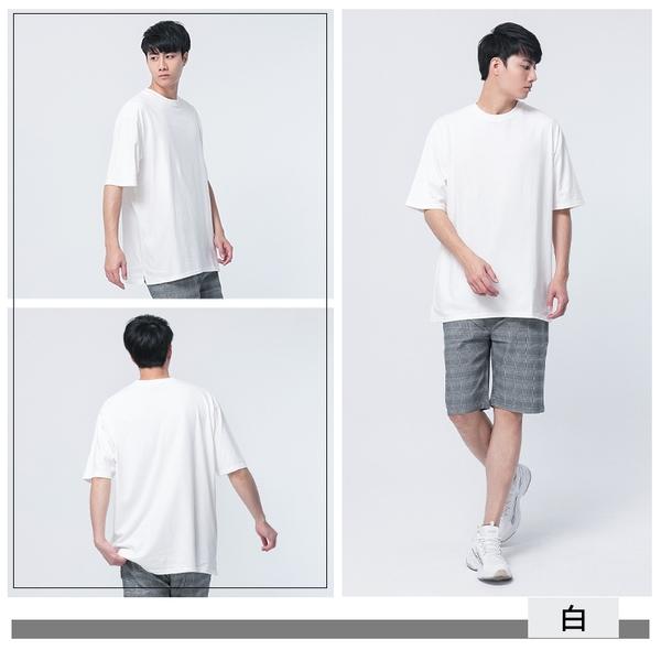 寬鬆 美國棉水洗短T【OBIYUAN】厚磅洗舊質感 開衩 短袖上衣 T恤【ER88065】