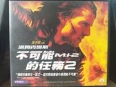 挖寶二手片-V04-012-正版VCD-電影【不可能的任務2】湯姆克魯斯(直購價)