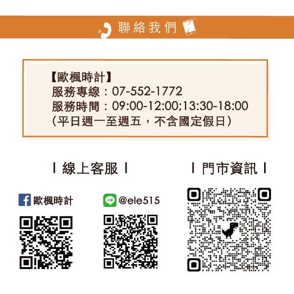 【Citizen星辰】LADY'S時尚簡約石英腕錶-耀眼金/ER0205-80X/台灣總代理公司貨享兩年保固