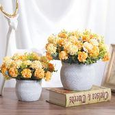 雙十二年終盛宴仿真花飾歐式現代繡球花束臥室花藝客廳裝飾繡球假花悅意玫擺件 初見居家