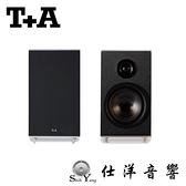 德國工藝 T+A Caruso R10 書架型喇叭 【公司貨保固+免運】