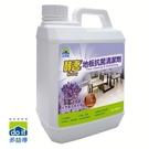多益得 Doit 酵速(Bio-Enzy)地板抗菌清潔劑 天然薰衣草芳香 2000ml CB517