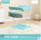 尿布台嬰兒多功能護理台