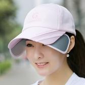帽沿可伸縮棒球帽 HA0964 遮陽帽 防曬帽 運動帽