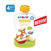 喜寶 HiPP 有機水果趣-蘋果香蕉 100g