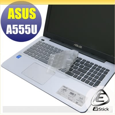 【Ezstick】ASUS A555U 燦坤機 系列 專用奈米銀抗菌TPU鍵盤保護膜