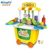 兒童廚房組 過家家廚房玩具仿真做飯餐具組合寶寶女孩生日禮物