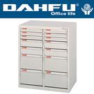 DAHFU 大富   SY-B4-230NBL    特大型抽屜綜合效率櫃-W629xD402xH740(mm) / 個