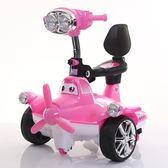 兒童摩托車 兒童電動摩托車小孩平衡車玩具遙控汽車小飛俠瓦力車 igo玩趣3C