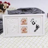 新生兒手腳印泥實木帶罩寶寶手足印孩子禮物百日周歲紀念泥墨新款igo 至簡元素 至簡元素