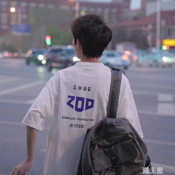 E021新品男士短袖T恤韓版寬松印花落肩半袖港味chic潮牌學生上衣 快速出貨