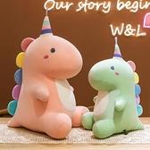 毛絨玩具 Q彈糖果恐龍軟體抱枕毛絨玩具恐龍公仔兒童玩具布娃娃少女心生日【快速出貨】