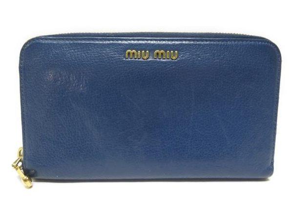 miu miu 藍色羊皮拉鍊長夾5M0506-Blue 【BRAND OFF】