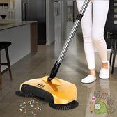 掃地機手推式家用吸塵器掃帚笤帚tw【全館88折】