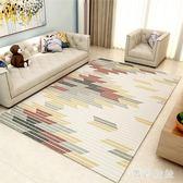 北歐風格地毯客廳茶幾墊現代簡約幾何臥室沙發床邊家用地毯 js11182『黑色妹妹』