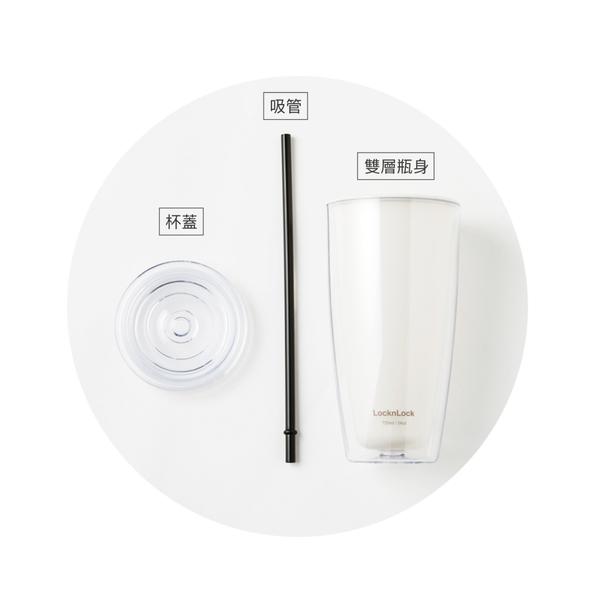 樂扣樂扣 簡約雙層輕量大容量吸管杯/750ml/薄荷綠(HAP507MIT)