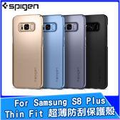SGP Galaxy S8 Plus Thin Fit 超薄防刮保護殼 手機殼
