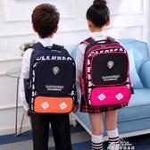 書包小學生男童1-2-3-4-6年級男女孩兒童雙肩減負背包6-12周歲『夢娜麗莎』