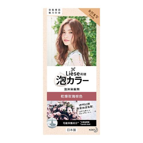 莉婕泡沫染髮劑乾燥玫瑰棕色108ml【愛買】