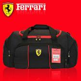 TF005B-B/R 義大利 超跑 法拉利 足球包-黑 紅 Ferrari Sport Bag Football Black/Red 聖誕 送禮 禮品 年終 尾牙