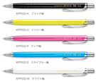 PENTEL XPP502 0.2mm ORENZ寫不斷自動鉛筆