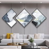輕奢客廳裝飾畫現代簡約沙發背景牆抽象北歐氺掛畫大氣壁畫三聯畫 NMS漾美眉韓衣