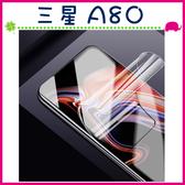 三星 GALAXY A80 6.7吋 水凝膜保護膜 藍光保護膜 全屏覆蓋 曲面手機膜 高清 滿版螢幕保護膜 (2片入)