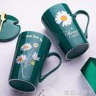 創意大容量咖啡馬克杯帶蓋勺個性潮流陶瓷辦...