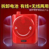擴音器 教學腰掛導游教師專用大功率喇叭耳麥收音機 BF12107『男神港灣』