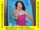 二手書博民逛書店罕見移動潮2003.12Y403679