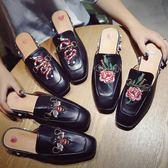 拖鞋女時尚外穿百搭涼拖鞋女鞋無後跟半拖鞋包頭  居家物語