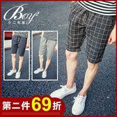 格子短褲 格紋紳士英倫短褲【NZ71702】