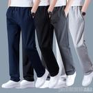 運動褲男寬鬆直筒夏季棉休閒男士春秋薄款長褲子加肥大碼衛褲胖子 印象
