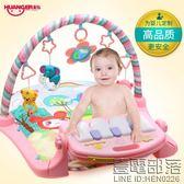 嬰兒腳踏鋼琴嬰兒健身架器新生寶寶兒童音樂玩具0-1歲3-6-12個月