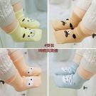 4雙秋冬純棉新生兒寶寶襪0-6-12個月嬰兒學步地板襪子防滑松口襪