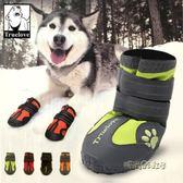 大狗雨鞋防水寵物鞋薩摩雪瑞納金毛鞋邊牧阿拉斯加中大型犬狗鞋子「時尚彩虹屋」
