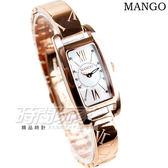 MANGO 醉心真情晶鑽 不鏽鋼 時尚 女錶 白x玫瑰金  方形 手鍊錶手環錶 MA6668L-81R