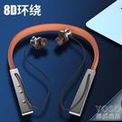 藍芽耳機 高音質藍芽耳機48小時超長待機...